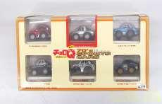 70'Sスポーツカーセット|タカラ