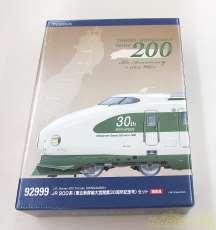 JR200系(東北新幹線大宮開業30周年記念号)セット