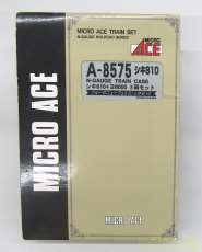 シキ810形大物車+ヨ8000形3両セット|マイクロエース