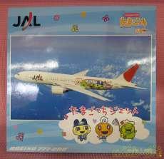 電車・乗り物|JAL