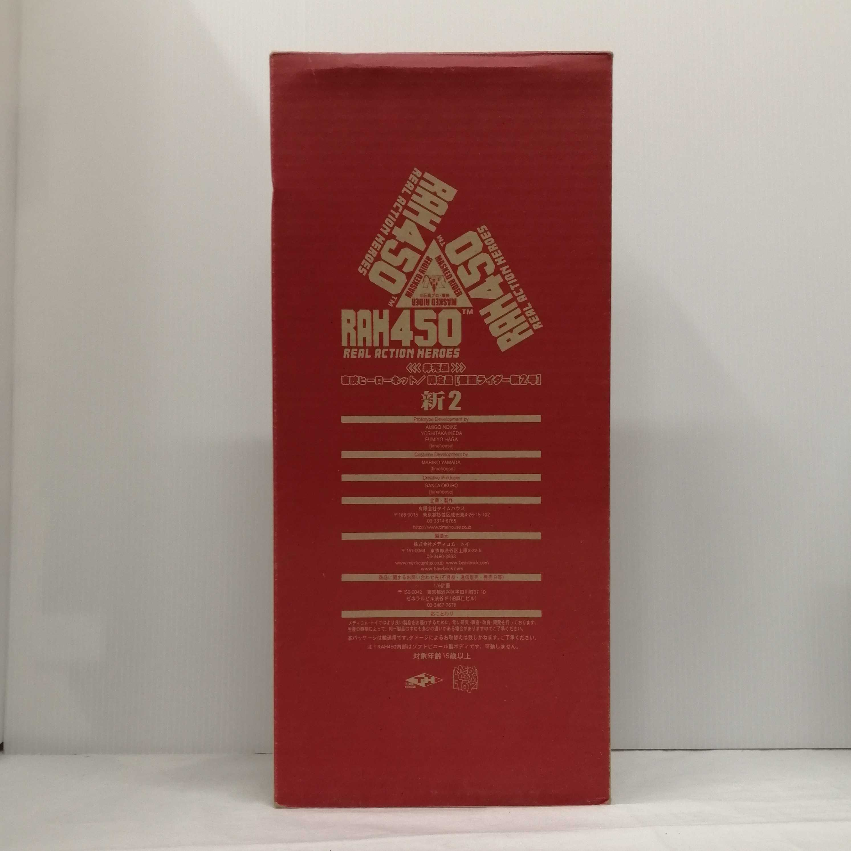 RAH450 仮面ライダー メディコムトイ