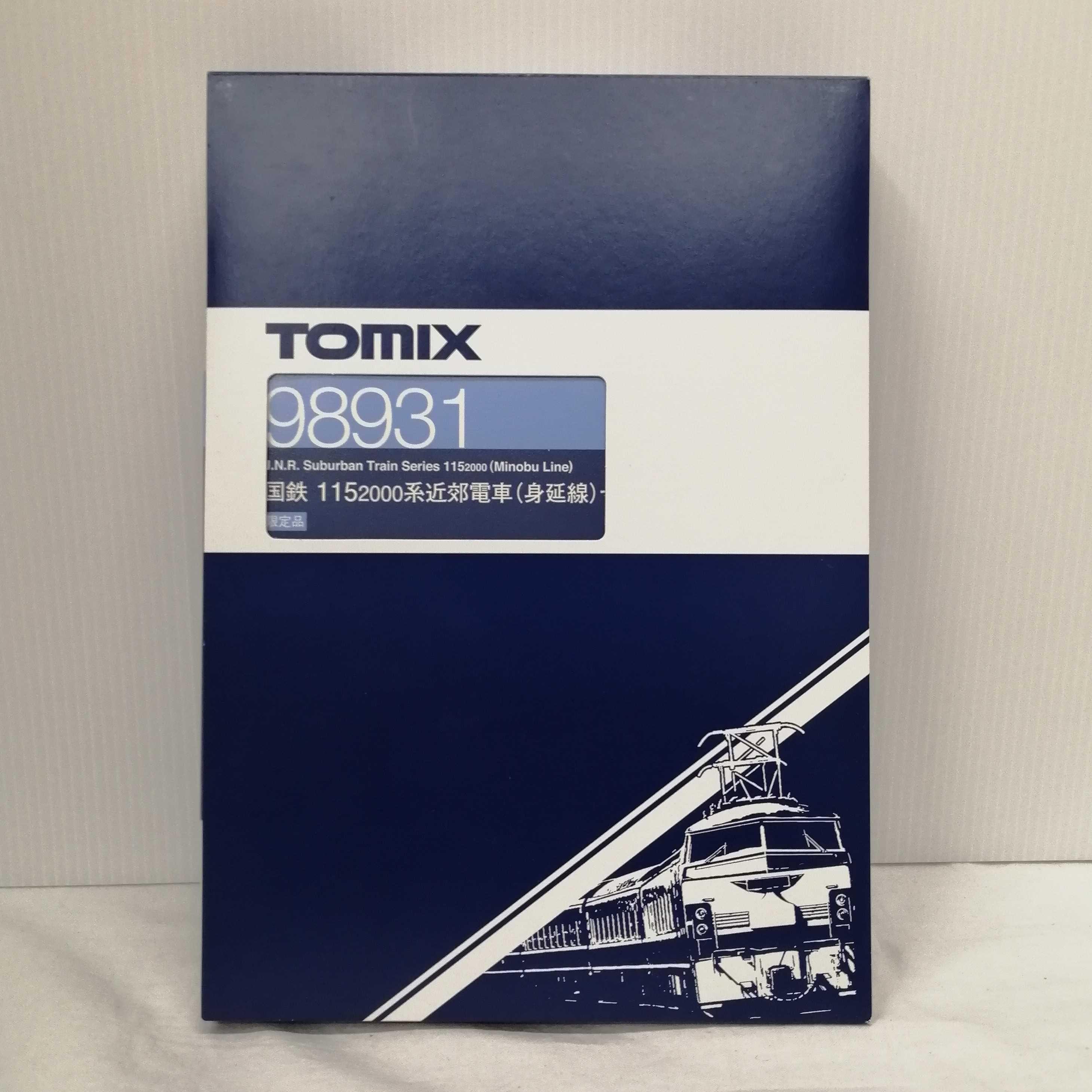 Nゲージ 98931 TOMIX