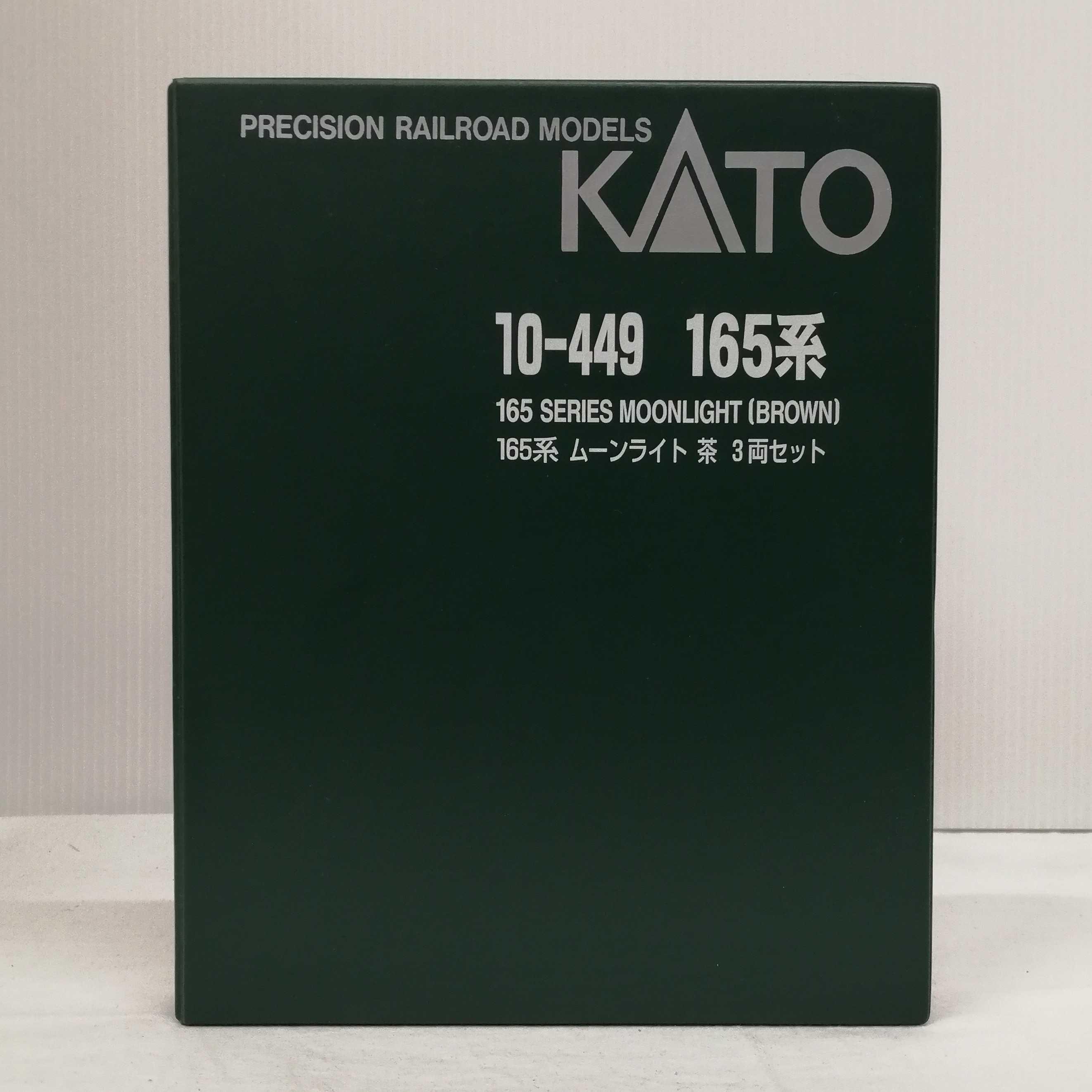 Nゲージ 10-449 KATO