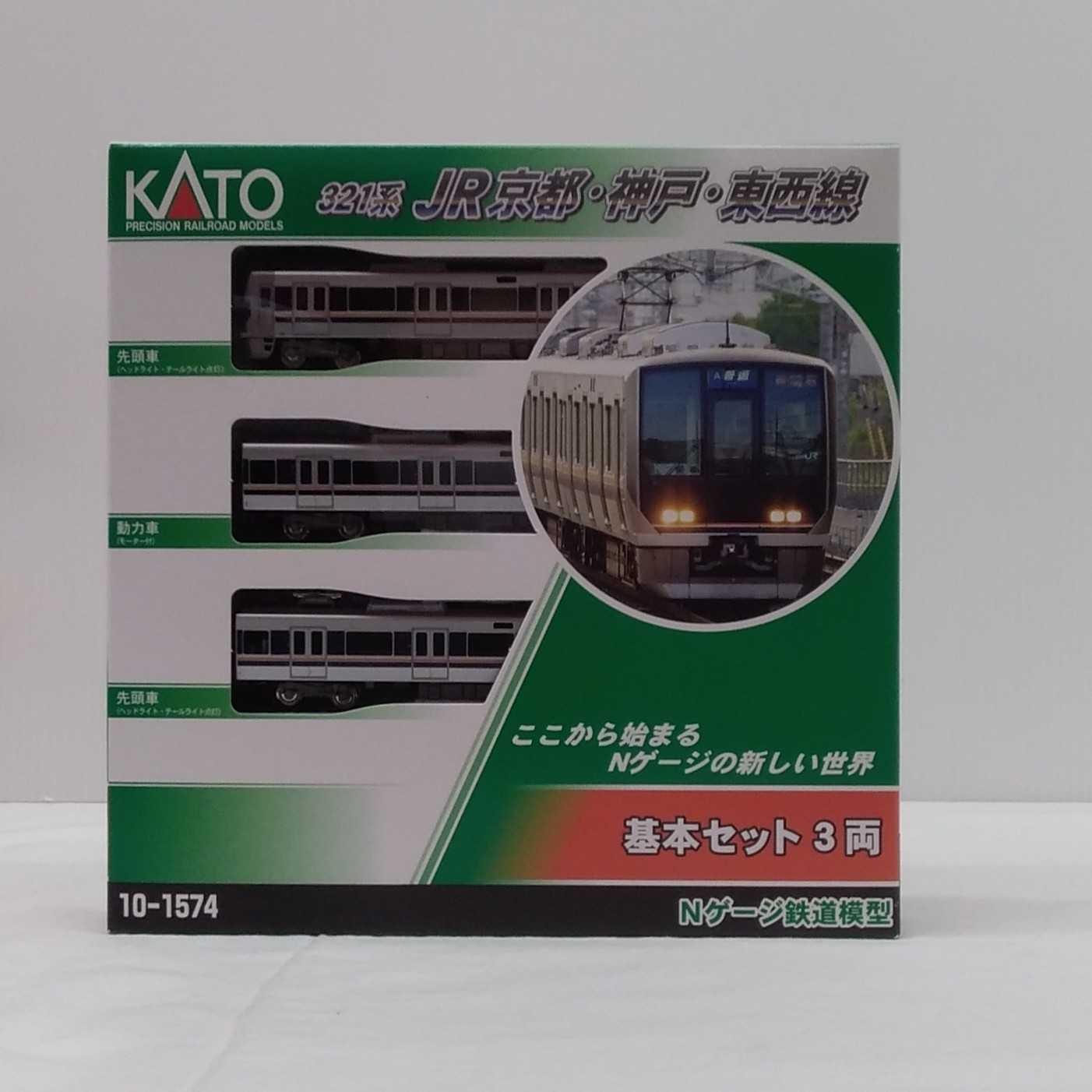 Nゲージ 10-1574|KATO