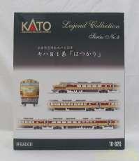Nゲージ 10-820|KATO