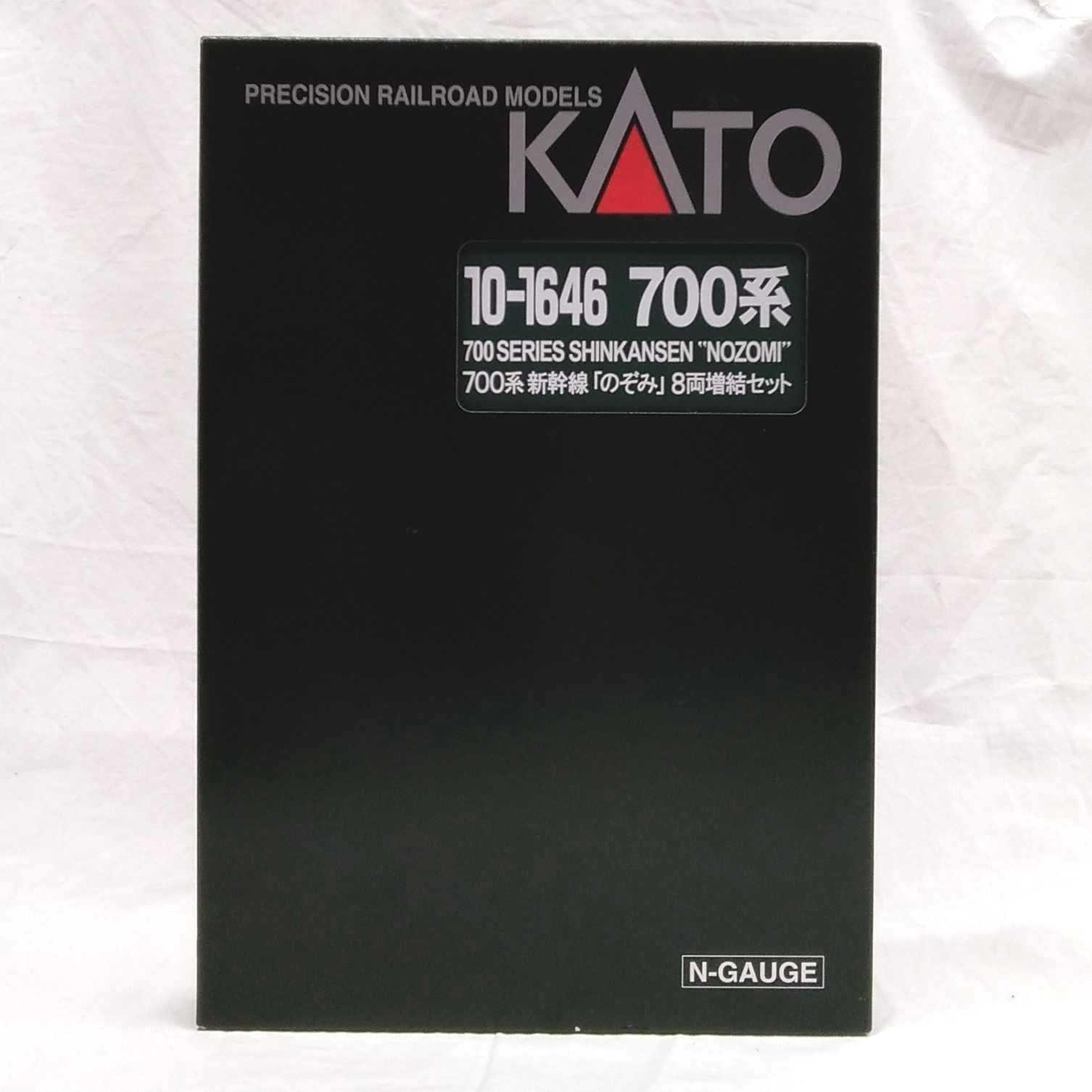 車両・レールセット|KATO