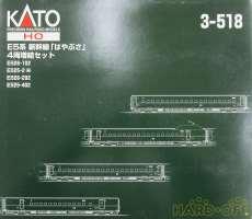 新幹線|KATO