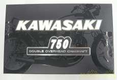 KAWASAKI750|MILESTONE