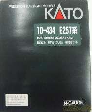 E257系あずさ・かいじ4両増結セット|KATO