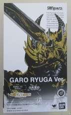 黄金騎士 ガロ (流牙Ver.)|BANDAI