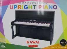 アップライトピアノ|KAWAI