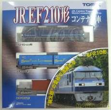 JR EF 210系コンテナ列車|TOMIX