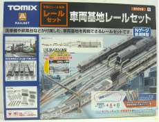 車両基地レールセット|TOMIX