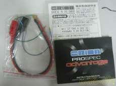 充電器|KYOSHO