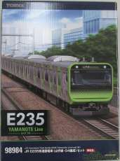 JR E235系通勤電車(山手線・04編成)セット|TOMIX