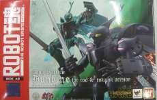 ロボット魂 ダンバイン(トッド・トカマク機)|BANDAI
