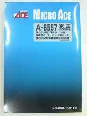 A-6557 京王 3000形|MICRO ACE