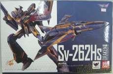 SV-262HS ドラケン3 セット|超合金