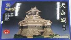 犬山城|ウッディジョー