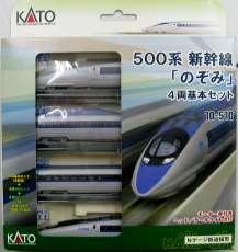 10-510|KATO
