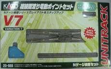 複線両渡り電動ポイント|KATO