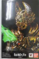 黄金騎士ガロ(冴島鋼牙)