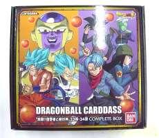 ドラゴンボールカードダス 33弾34弾|BANDAI