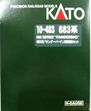 Nゲージ増結セット|KATO
