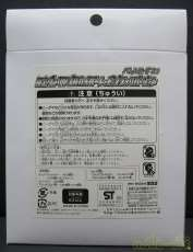 デスクトップ雑貨|TAKARA