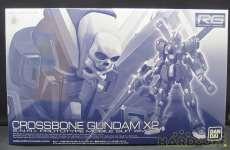 クロスボーン・ガンダムX2|BANDAI