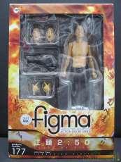 figma|FREEING