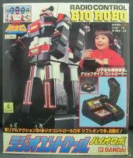ロボット|BANDAI