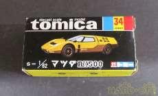 MAZDA RX500|TOMY