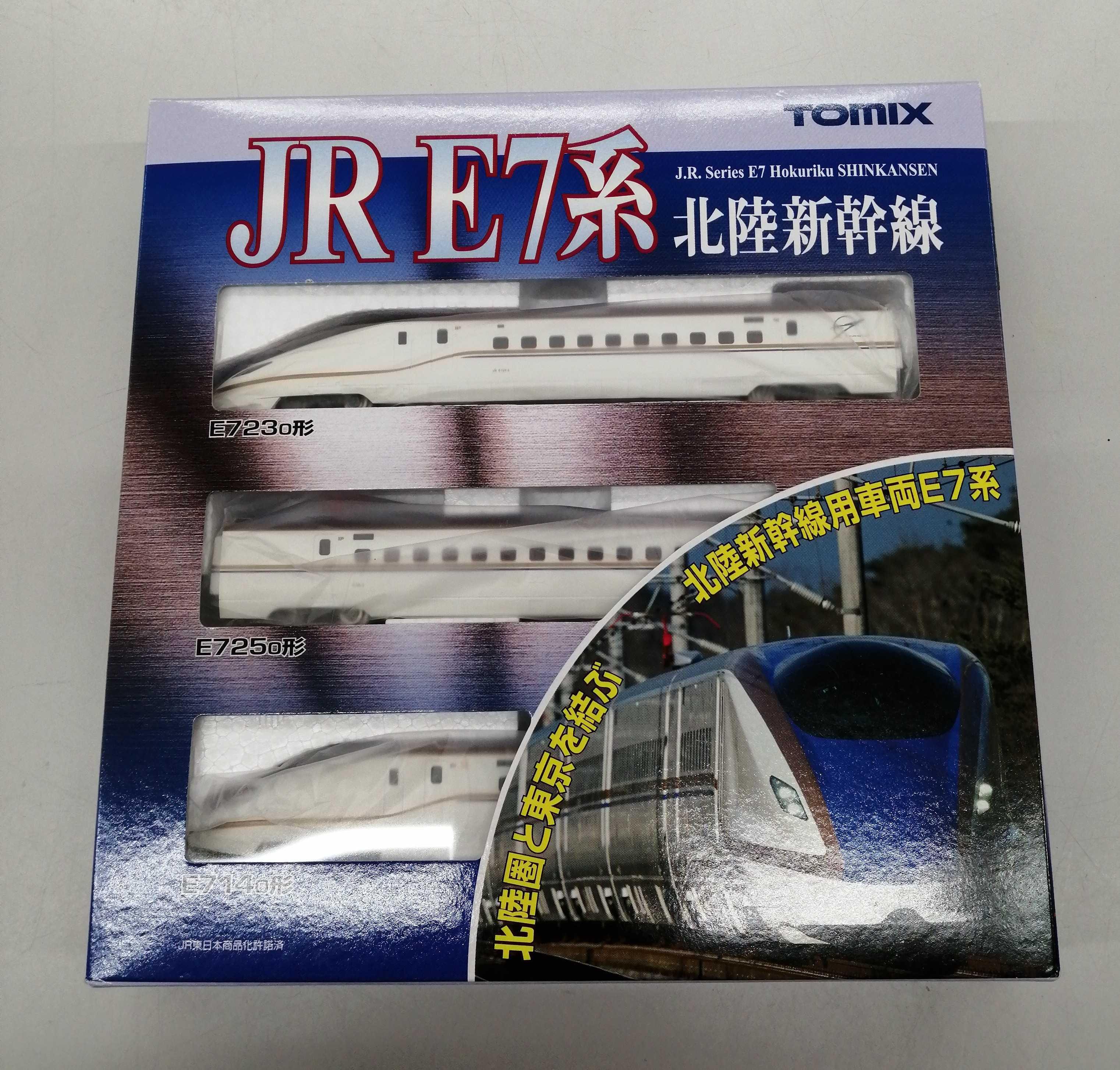 JR E7系 北陸新幹線 基本セット TOMIX