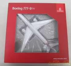 ボーイング 777-9|EMIRATES