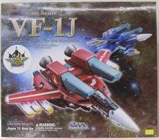 VF-1J スーパーバルキリー|ARCADIA