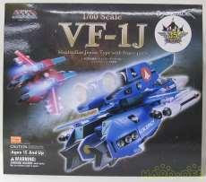 VF-1Jスーパーバルキリー|アルカディア