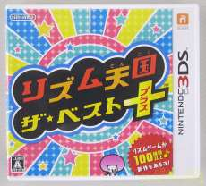 3DSソフト|任天堂株式会社