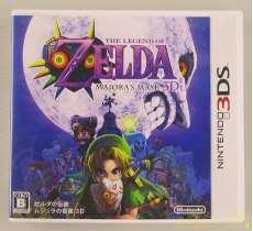 3DSソフト ゼルダの伝説 ムジュラの仮面3D|任天堂