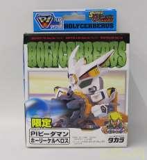 ロボット・ソフビ人形|タカラ