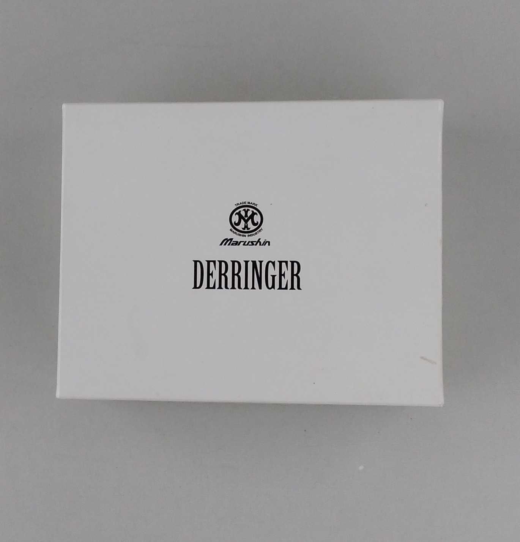 デリンジャー|マルシン
