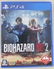 PS4 バイオハザードRE:2|CAPCOM