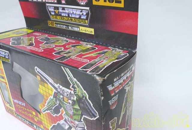 箱の角に傷みあります。