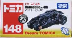 トミカ ドリームトミカ NO.148 タカラトミー