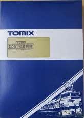 Nゲージ98915|TOMIX