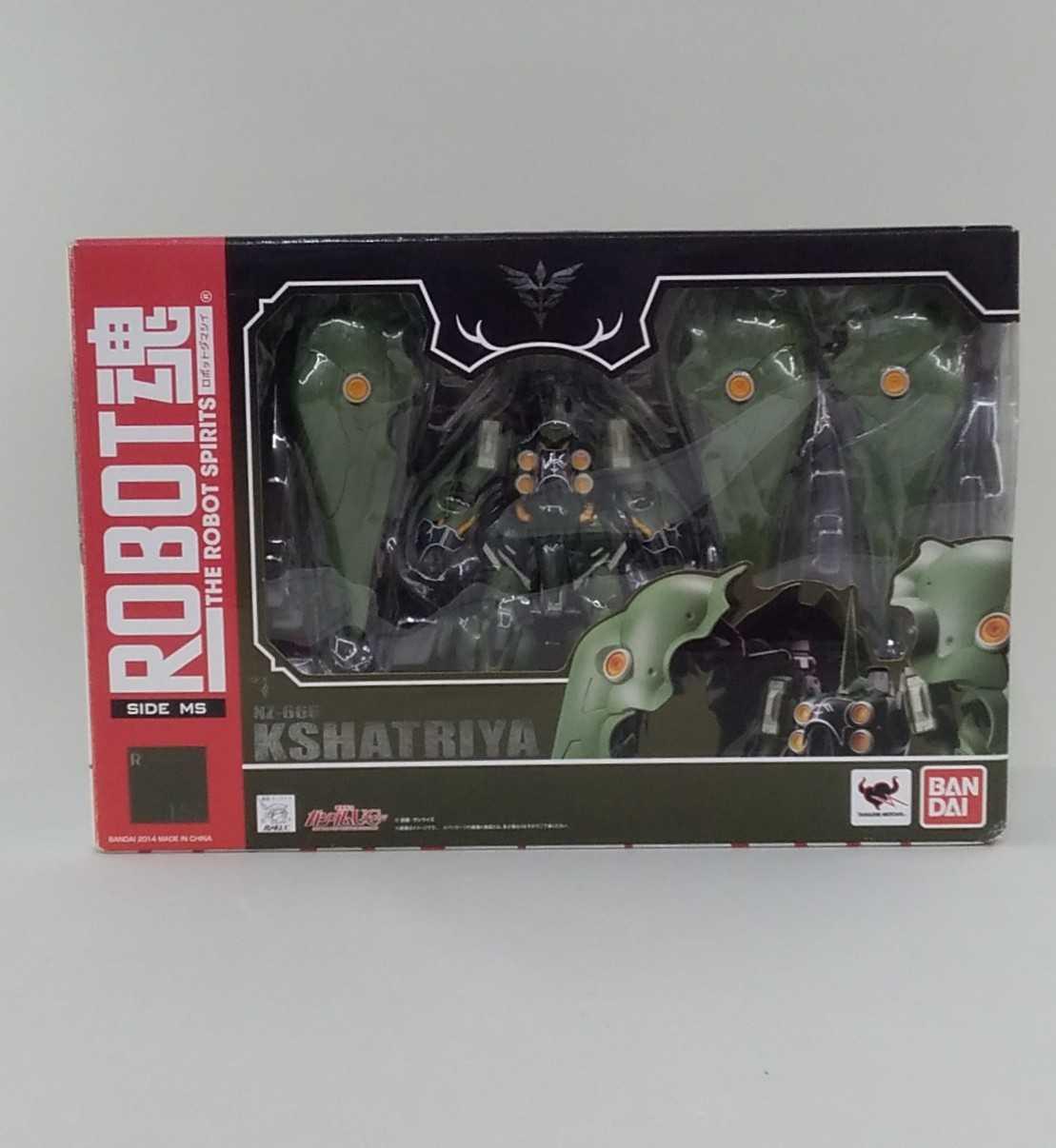 【開封品 箱傷みあり】ROBOT魂|バンダイ