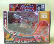 トランスフォーマー スーパーリンク|TAKARA