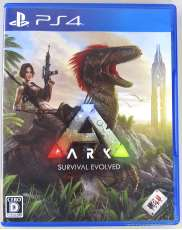 PS4ソフト|スパイク チュンソフト