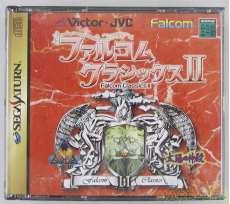 ファルコムクラシックス2|日本ビクター