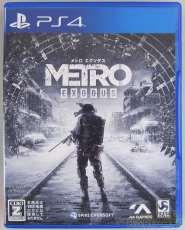 PS4 メトロエクソダス|SONY